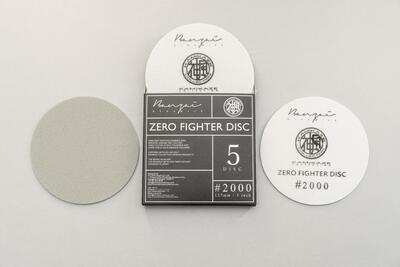 "KAMIKAZE COLLECTION Zero Fighter Disc 2000  5"""